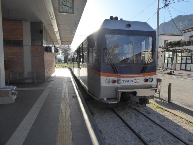 P1120264.JPG